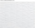 canakkale seramik cesta beyaz