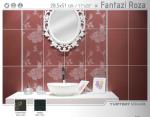 yurtbay seramik fantazi-rosa